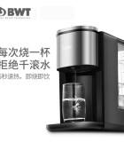 德国BWT倍世即热式净饮机KT2211