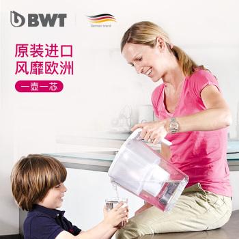 德国BWT倍世净水壶3.6L