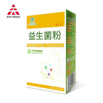 金士力益生菌粉2g*20袋