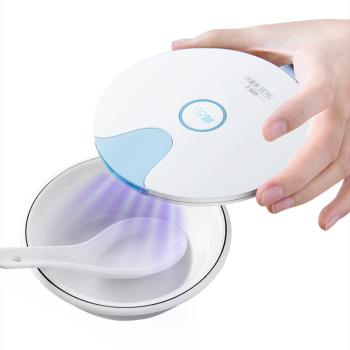 59秒紫外线LED消毒碟S8 浅蓝色