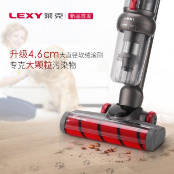 (媲美戴森)莱克手持多功能大功率魔洁系列吸尘器