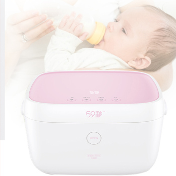 59秒智能LED紫外线消毒柜带烘干箱 插电版 T5 粉红色