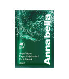 泰国安呐呗拉Annabella海藻面膜