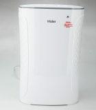 海尔母婴家用空气净化器 白色