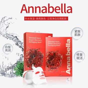 泰國安吶唄拉Annabella海藻面膜(紅色版)