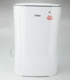 海尔空气净化器 除甲醛家用一体机