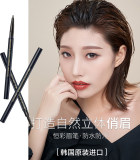 韩国进口摩肯MORCANCOS幻羽恒彩眉笔 上妆迅速防水防汗