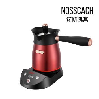 諾斯凱其迷你電熱水壺 旅行攜帶0.3L燒水壺 NS-T01B