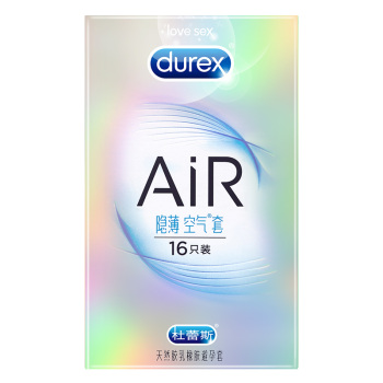 杜蕾斯AiR至薄幻隱裝隱薄空氣套避孕套