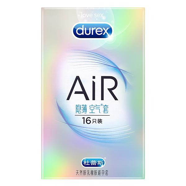 【多盒优惠】杜蕾斯AiR至薄幻隐装隐薄空气套避孕套