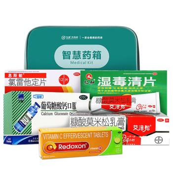 【智慧藥箱】皮膚系列套餐 濕疹皮炎 瘙癢 增加免疫力