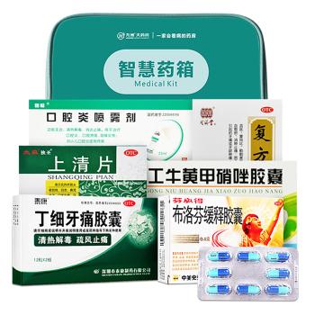 【智慧藥箱】牙疼套餐 牙周炎 口腔炎 口腔潰瘍