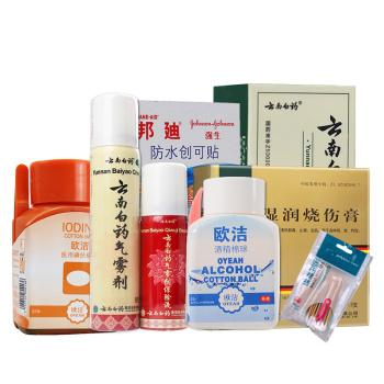 【智慧药箱】家庭应急套餐 止血消毒 跌打损伤 烫伤