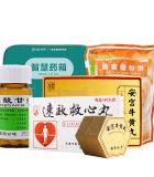【智慧药箱】老人家庭应急套餐(三高)冠心病 心绞痛 免疫力低下