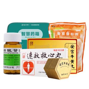 【智慧藥箱】老人家庭應急套餐(三高)冠心病 心絞痛 免疫力低下