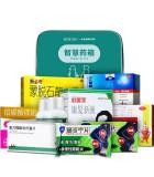 【智慧药箱】胃肠道套餐 消化不良 慢性胃炎 腹泻