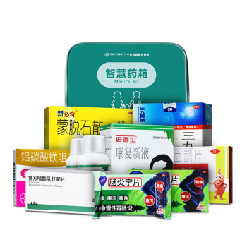 【预售/8月25日发货】胃肠道套餐 消化不良 慢性胃炎 腹泻