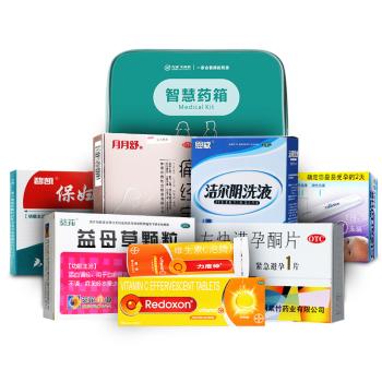 【智慧藥箱】婦科套餐  活血調經 理氣止痛  抑菌止癢