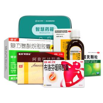 【智慧药箱】成人感冒发热套餐 退热止痛 止咳祛痰 鼻塞流涕