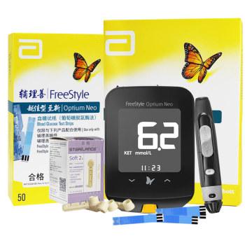雅培辅理善越佳型至新血糖仪测试仪血糖试纸