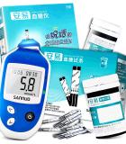 本月新品】三诺安易免调码血糖仪测试仪血糖试纸