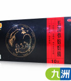 【本月新品】葵花五加参蛤蚧精10ml*10支