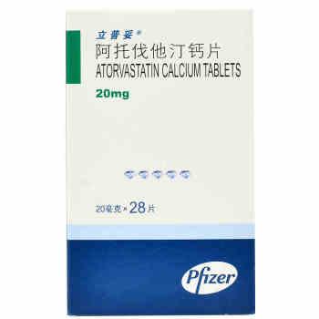 立普妥阿托伐他汀鈣片20mg*28片