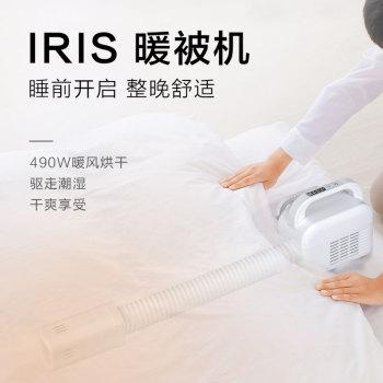 日本爱丽思 暖被机家用暖风机小型烘干机BW-C1