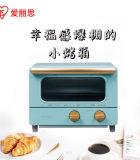 日本爱丽思 ricopa迷你烤箱烘焙小型烤箱8升 EOT-01C