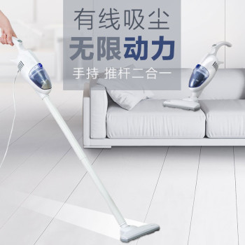 日本爱丽思 小型迷你手持地毯式吸尘器 IC-HN40EC