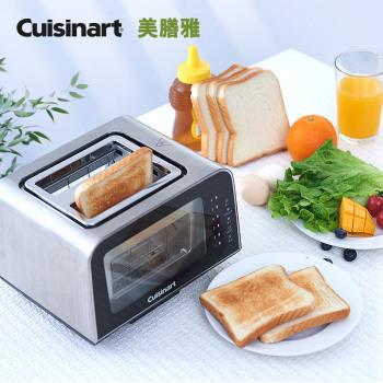 Cuisinart/美膳雅 吐司機美式面包機 家用多士爐 CPT-3000CN