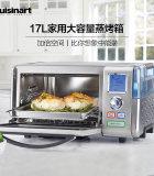 Cuisinart/美膳雅 大容量家用电蒸烤箱烘焙一体17升 CSO-300NCN