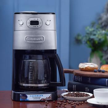 Cuisinart/美膳雅 家用辦公室咖啡機 DGB-625BCCN