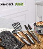 Cuisinart/美膳雅 防耐高温加厚煲汤烤箱微波炉烘焙四件套