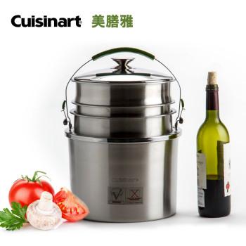 Cuisinart/美膳雅 爱厨宝不锈钢多功用锅 GGCI77-146CN