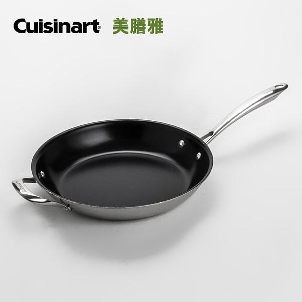 Cuisinart/美膳雅 不粘煎锅平底锅 30CM GGS22-30HCN