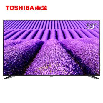 东芝TOSHIBA 4K超高清智能火箭炮音响50寸