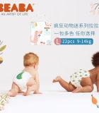 BEABA 碧芭宝贝疯狂动物迷婴儿拉拉裤薄透气干爽训练成长裤 L码-22片(9-14kg) 2包装