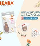 BEABA 碧芭宝贝疯狂动物迷婴儿纸尿裤薄透气干爽柔软尿不湿 XL码-22片(12-17kg) 2包装