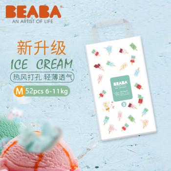 BEABA 碧芭宝贝冰淇淋系列婴儿纸尿裤柔薄尿不湿 M码 52片(6-11kg)
