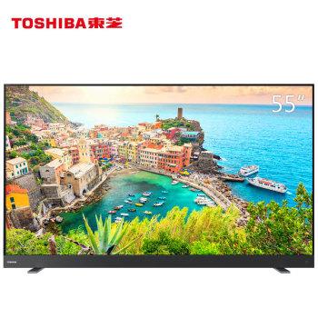 东芝TOSHIBA AI人工智能4K液晶电视机55寸