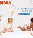 BEABA 碧芭宝贝疯狂动物迷婴儿拉拉裤薄透气干爽训练成长裤 XXL码-16片(15kg以上)2包装