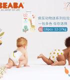 BEABA 碧芭宝贝疯狂动物迷婴儿拉拉裤薄透气干爽训练成长裤 XL码-18片(12-17kg) 2包装