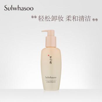雪花秀 顺行柔和洁面油200mL化妆品 卸妆 温和卸妆油 洁面洗面奶护肤品