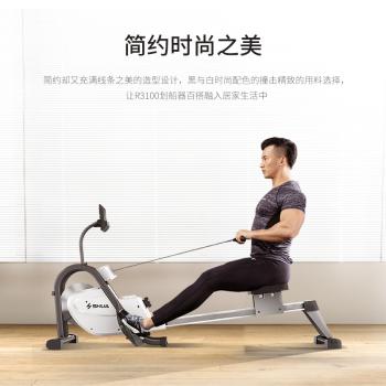 SHUA舒华家用磁控折叠划船器健身器材纸牌屋划船机SH-R3100