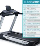 SHUA舒华跑步机T7C 静音减震豪华健身器材SH-T6707L