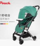 帛琦/Pouch婴儿推车一键收车轻便折叠伞车 高景观可坐可躺避震宝宝婴儿车 S350