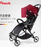 帛琦/Pouch婴儿推车超轻便可坐可躺冬夏两用伞车折叠婴儿车儿童手推车A32