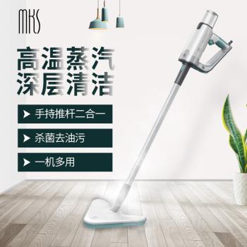 MKS美克斯 蒸汽拖把家用多功能 高温清洁机杀菌去污一机多用 NV601