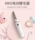 MKS美克斯卷翘 持久 女便携式不夹眼皮卷翘器NV8628A